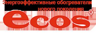 Ecos - Интернет магазин обогревателей и Магазин отопительной техники